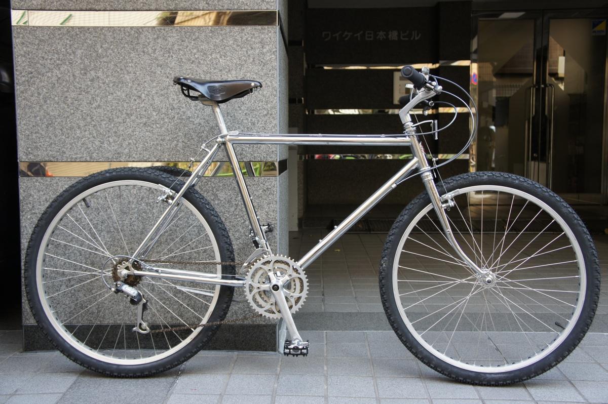 1984 Mongoose BMX