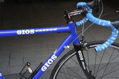 gios_carbon_534.jpg