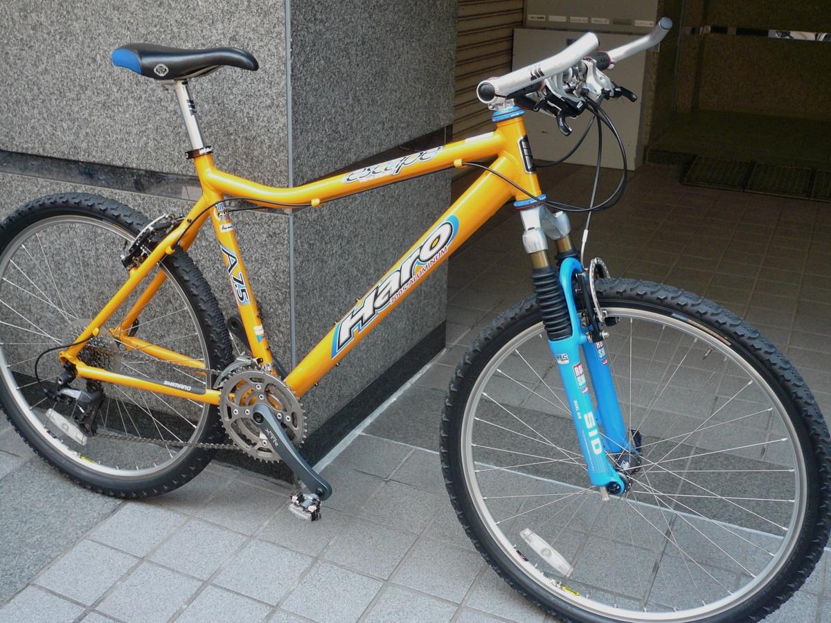 wiw haro escape a1 bike 1998 whats it worth talk