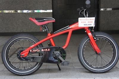 mercedes-benz_kidsbike_3.jpg