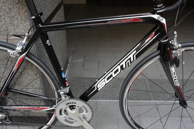 scott_speedster_s20_4.jpg