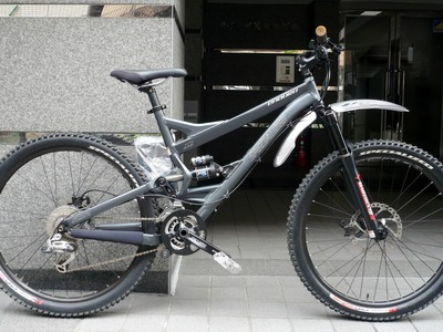 specialized_endu_fsr1.jpg