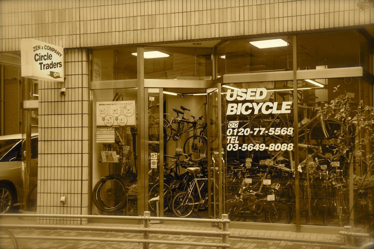 Circle Traders 店舗