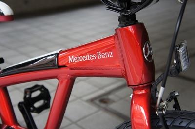 mercedes-benz_kidsbike_5.jpg
