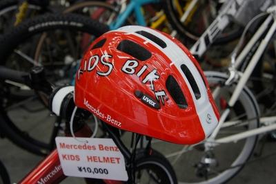 mercedes-benz_uvex_helmet_1.jpg
