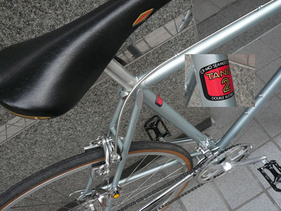 racer_shimano5.jpg