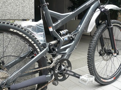 specialized_endu_fsr3.jpg