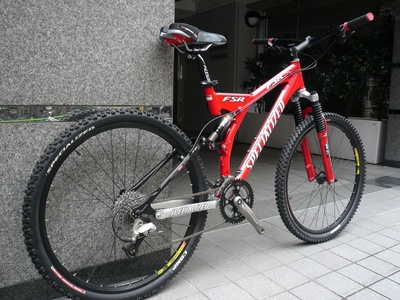 specialized_fsr_comp_2.jpg