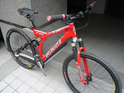 specialized_fsr_comp_3.jpg