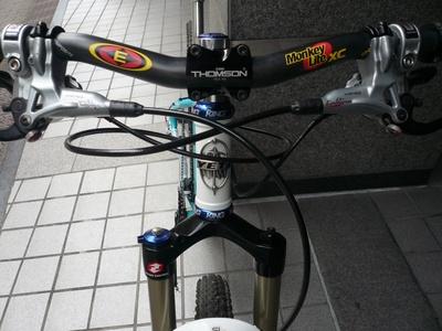 yeti_arc_095.jpg